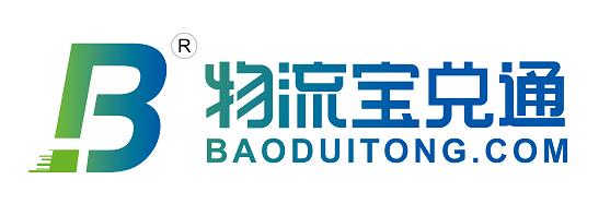 河北宝兑通电子商务有限公司在高新区人才网(高新区人才网)的标志