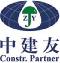 唐山德诚机电设备有限公司的企业标志