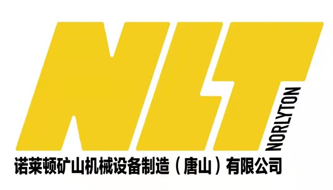 诺莱顿矿山机械设备制造(唐山)有限公司在高新区人才网(高新区人才网)的标志